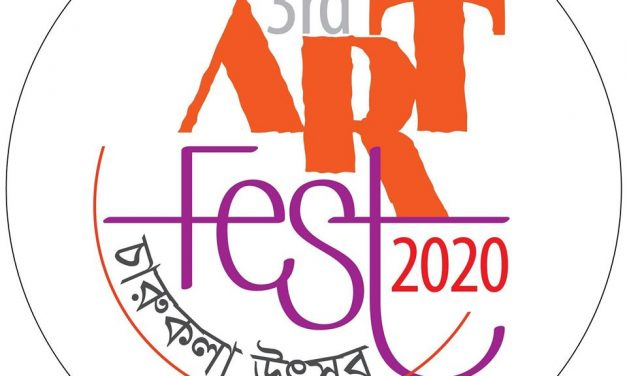 Claudiu Victor Gheorghiu la Art Fest 2020, Nilphamari, Bangladesh