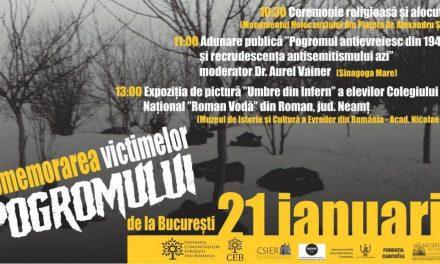 Comemorarea victimelor evreiești ale pogromului de la București