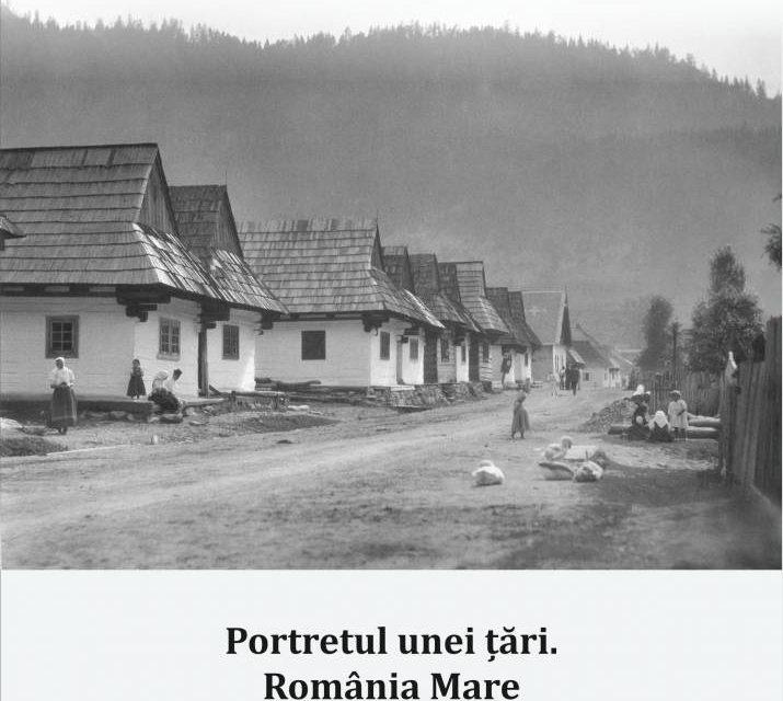 """Expoziția """"Portretul unei țări. România Mare fotografiată de Hoppé, 1923"""" @ Muzeul Național Cotroceni"""