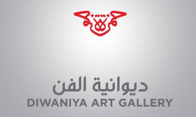 Diwaniya Art Gallery @ Algeria