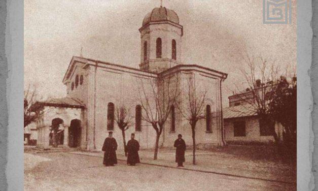 Cercetări arheologice recente la Biserica Mavrogheni Izvorul Tămăduirii
