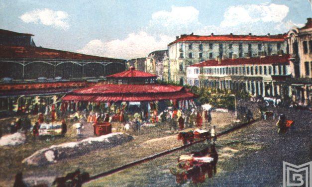 Despre târguri, oboare și piețe în Bucureștii de odinioară