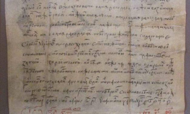 Actul de la 14 octombrie 1465