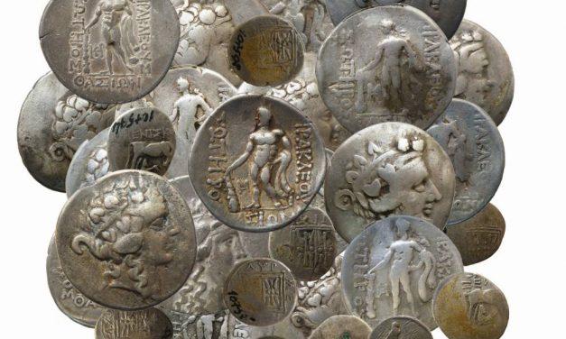 Tezaurul de monede grecești descoperit în București – Militari, 1971