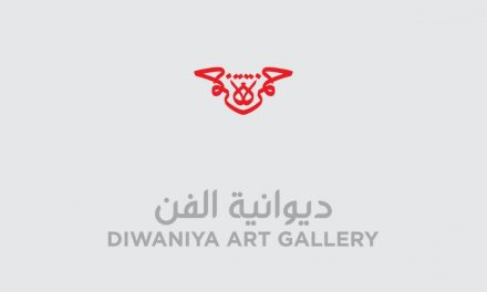 DIWANIYA ART GALLERY  Contemporary Arab & Islamic Arts @ Algeria