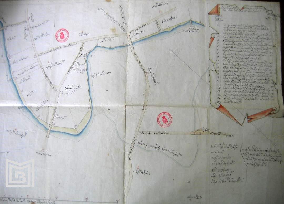 Cursul Dâmboviței și proprietățile de pe malurile sale, S.A.N.I.C., Fond Mitropolia Țării Românești