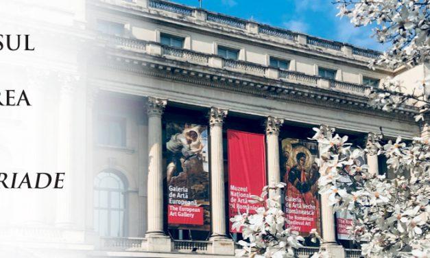 Concursul pentru acordarea bursei Micaela Eleutheriade, Muzeul Național de Artă al României