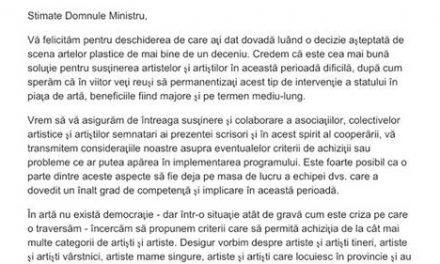 Petiție – Considerații asupra procesului de achiziție publică de artă în contextul crizei Covid 19