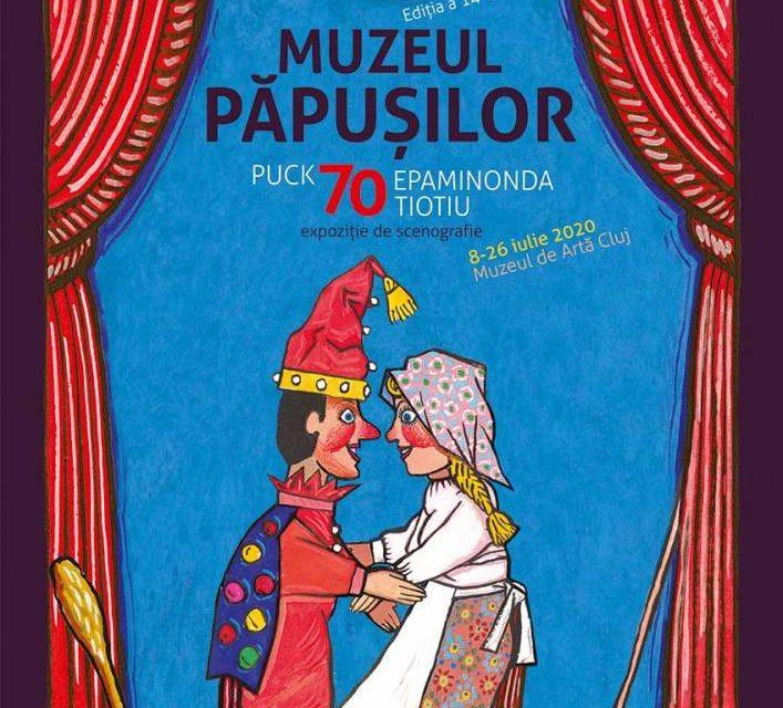 Muzeul Păpușilor, ediție aniversară @ Muzeul de Arta Cluj-Napoca