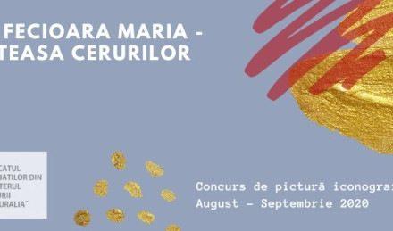 """Sindicatul Angajaților din Ministerul Culturii CULTURALIA organizează concursul de artă plastică """"Sfânta Fecioară Maria – Împărăteasa Cerurilor"""""""
