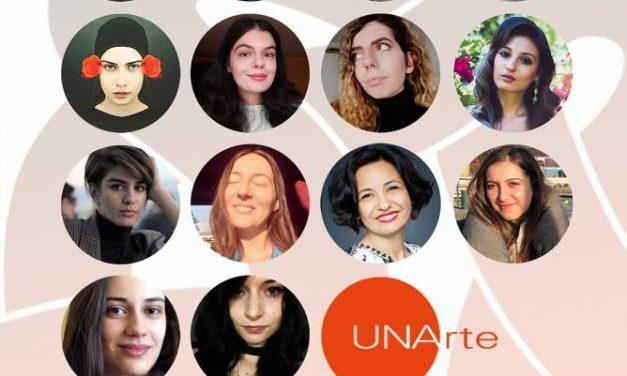"""Expoziția virtuală Licență AT-DT """"20/20"""", organizată de Departamentul Arte Textile- Design Textil din cadrul Universității Naționale de Arte, București"""