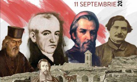 """Expoziția """"Școala Ardeleană"""" @ Muzeul Național al Literaturii Române"""