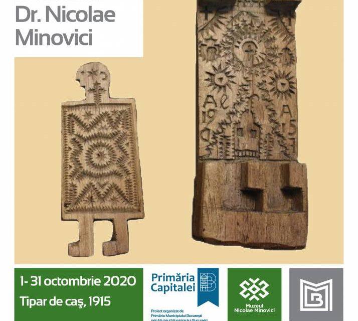 Tiparul de caș, 1915 – Obiectul lunii octombrie la Muzeul de Artă Populară Dr. Nicolae Minovici