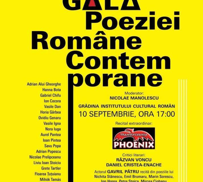 Trupa Phoenix, la Gala Poeziei Române Contemporane, în grădina ICR