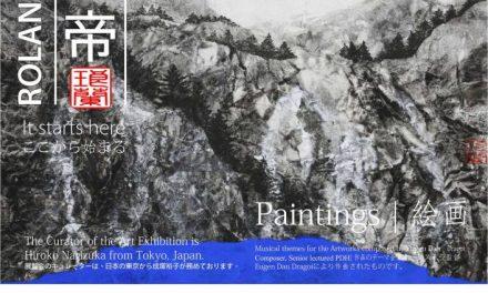 "Expoziție  Roland Pangrati, ""Reflection"" @ Galeria Floraison, Tokyo"