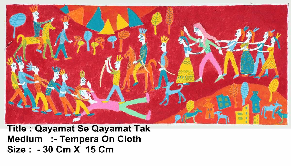 Koushik Konar, 01 13.50x30
