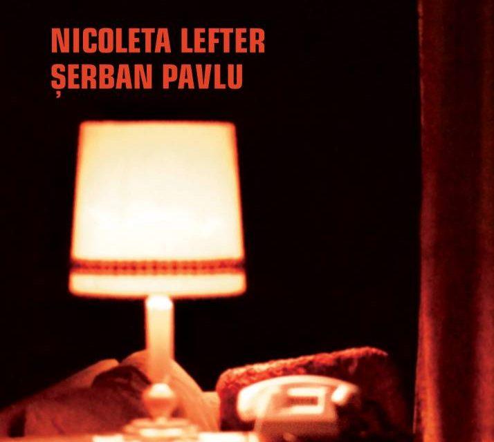 Se lansează VR '88/'89 Ferestroika găzduiește primul spectacol de teatru imersiv VR din România cu Nicoleta Lefter și Șerban Pavlu