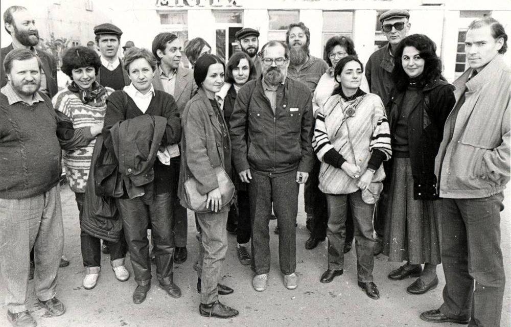 Revista ARTA în deplasare la Iași, 1986