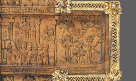 """Expoziția temporară """"Poveștile Crucii. Sculptură miniaturală de tradiție bizantină"""" @ Muzeul Național de Artă al României"""