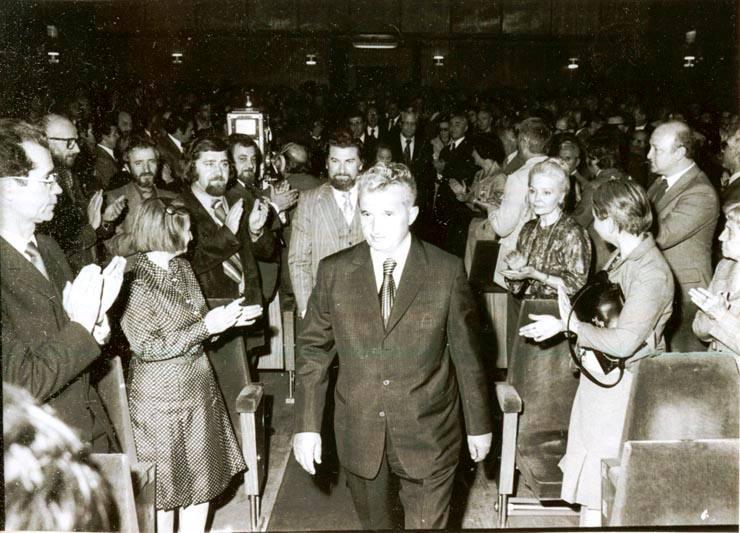 Nicolae Ceaușescu la lucrările Conferinței Conferinței Naționale a Uniunii Artiștilor Plastici, 1978