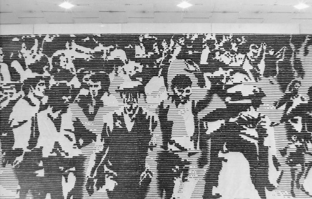 Ana Lupaș, Galeria Apollo, 1972