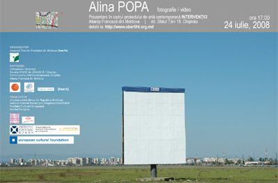 INTERVENTII3 – Alina POPA – fotografie / video @ Alianta Franceza din Moldova
