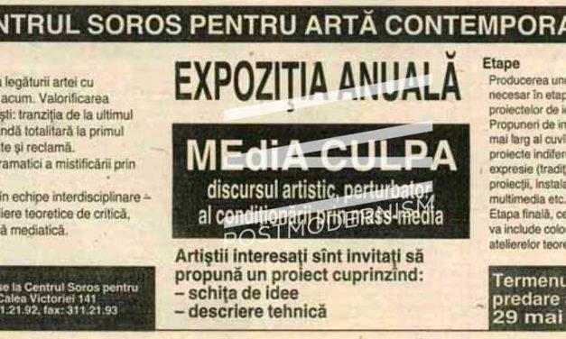 Expoziția anuală Media Culpa @ Centrul Soros pentru Artă Contemporană