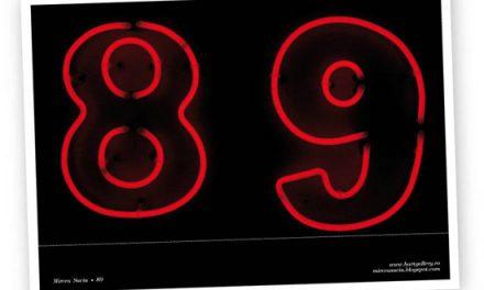 """Mircea Suciu, """"89"""" @ h'art gallery, București"""