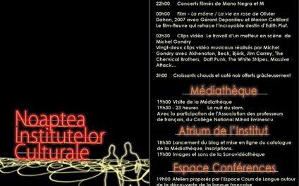 NOAPTEA INSTITUTELOR CULTURALE 2007