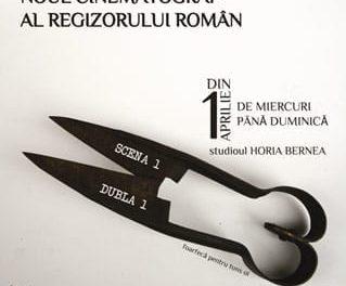 Noul cinematograf al regizorului român – Studioul Horia Bernea