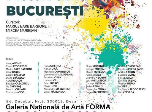 Pictori din București @ Galeria Națională de Artă FORMA, Deva