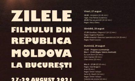 Zilele Filmului din Republica Moldova la Bucureşti, Cinema Muzeul Țăranului