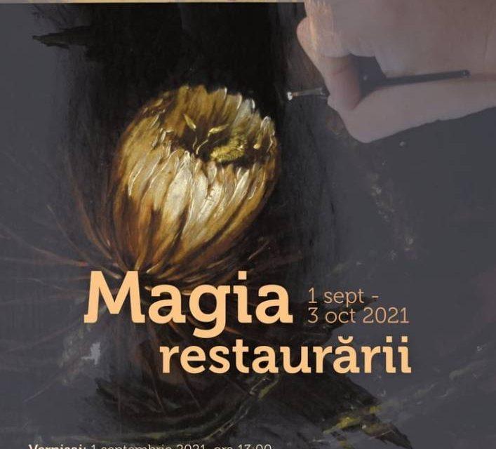"""Expoziția """"Magia Restaurării"""" @ Muzeul Național Brukenthal, Cabinetul de Cartografie"""