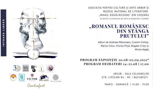 Romanul românesc din stânga Prutului @ ARCUB