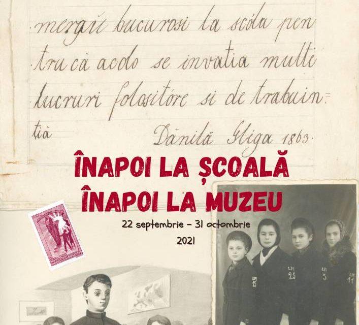 """micro-expoziţie """"Înapoi la școală, înapoi la muzeu!"""" la Muzeul Național de Istorie a României"""