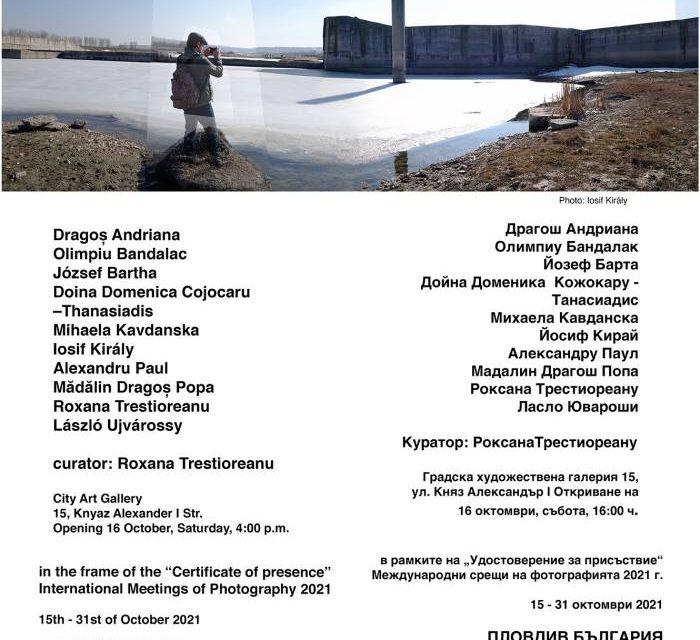 România la International Meetings of Photography Plovdiv